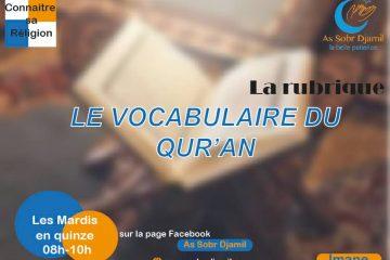 Le vocabulaire du Coran
